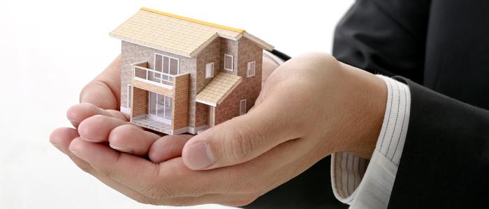 あなたの不動産の寿命は?価格にも影響する住宅の寿命とは